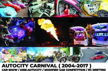 Autocity Carnival (2004-2017)