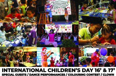 International Children's Day 2016-2017