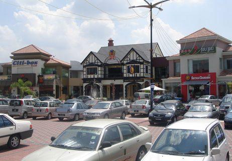 ac-shops